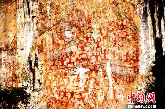 图为广西左江花山岩画文化景观(资料图)。 崇宣 摄
