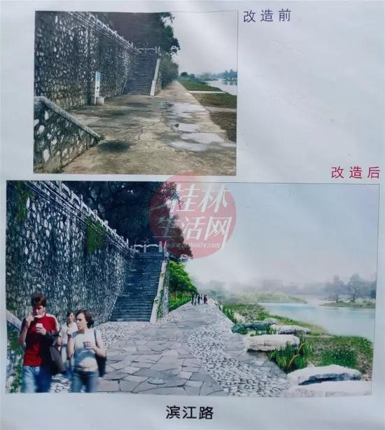滨江路漓江西岸改造前实景和改造后效果图对比