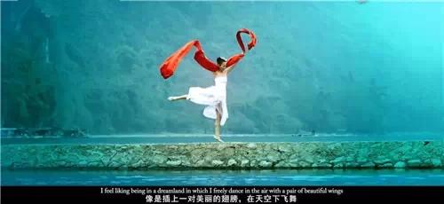 《江上·夏之舞》