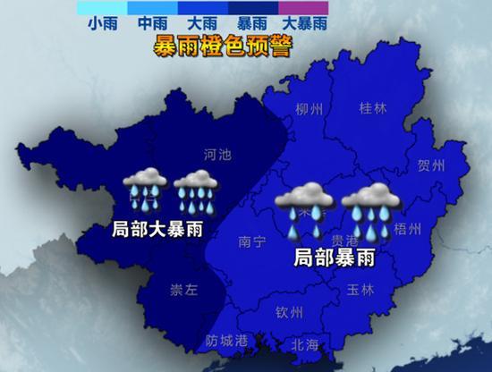 3日20时~4日20时天气预报示意图