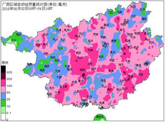 附图28月2日08时~4日14时广西降雨量分布图