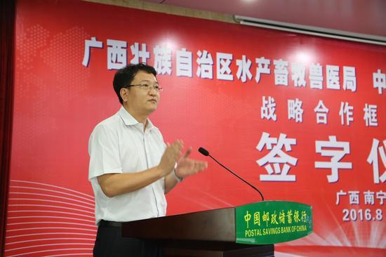 图为邮储银行广西区分行行长史军保致辞。