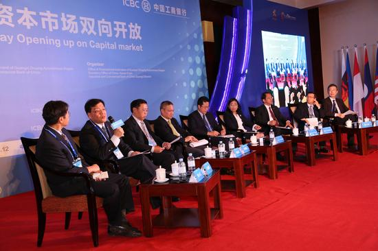 探讨中国—东盟合作议题