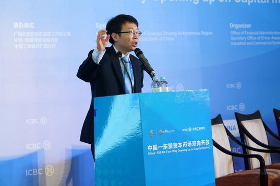 兴业证券首席策略分析师、研究所副总经理张忆东发表主题演讲