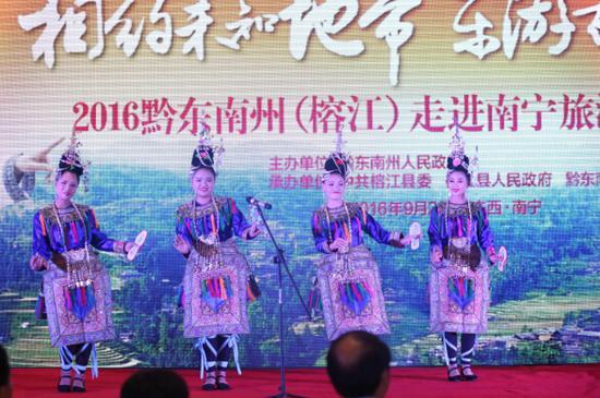 本次推介活动重点宣传了榕江县的旅游资源禀赋、特色优势、文化旅游产品