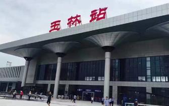 玉林火车站新站台今天正式启用