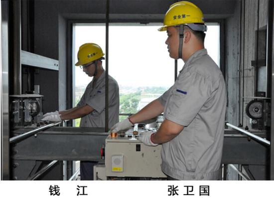 怡达快速电梯在全国电梯维修工技能竞赛中再获佳绩图片