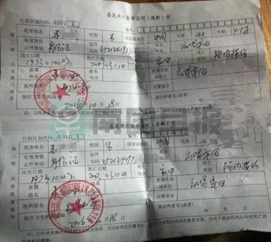 广西话男人不是罪_广西男子犯强奸罪潜逃22年自首一审领刑6年