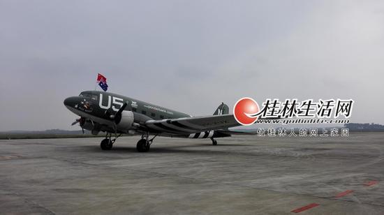"""美国飞虎队""""72岁""""c-47重飞驼峰航线落户桂林"""