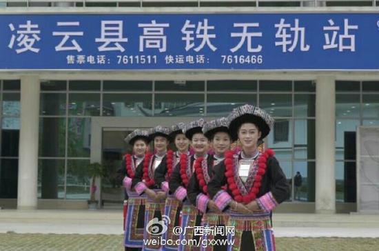 凌云高铁无轨站。图片来自广西新闻网