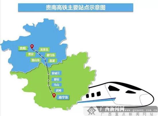 贵阳至南宁高速铁路开工建设 手机新浪网