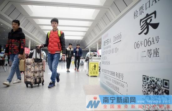 市民在南宁东站乘坐高铁返乡