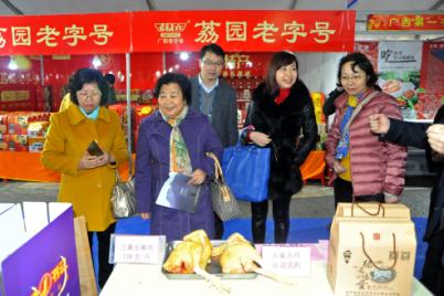 广西工商联副主席韦峥芳赞扬年货节产品