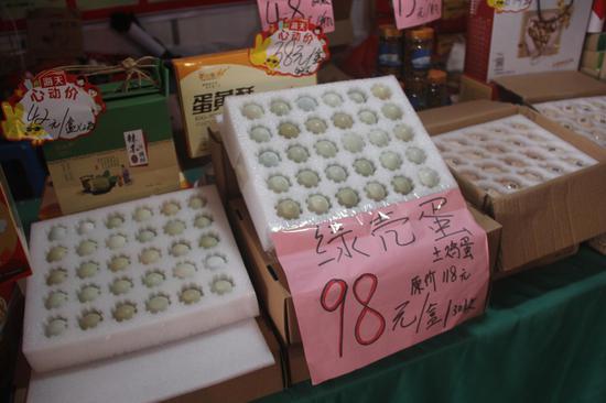 纯天然绿壳鸡蛋原价118元/盒,现价98元/盒