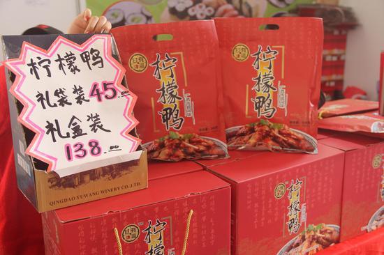 广西传统风味柠檬鸭