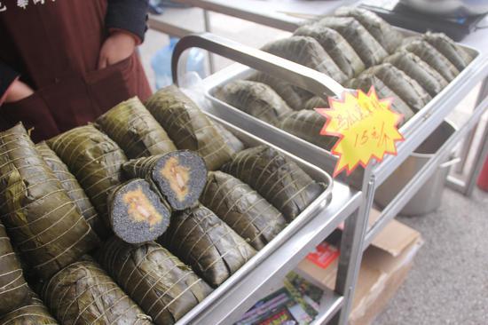 马山黑米粽,15元/个