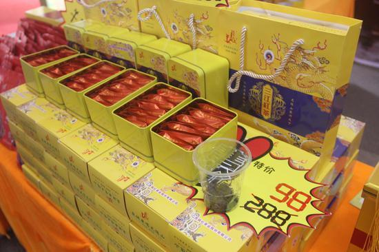 三江红茶,原价288元一盒,现价98元/盒