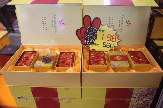 三江红茶原价568元/套,现价198元/套