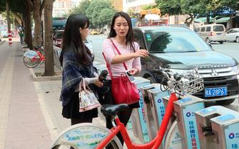 南宁:因断网 市民还自行车后无法再借