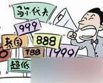 今年广西重拳打击不合理低价游