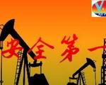 """广西加强建筑施工安全生产 每月曝光""""严管工程""""名单"""