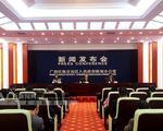 广西16个县入选国家全域旅游示范区 有你家乡吗