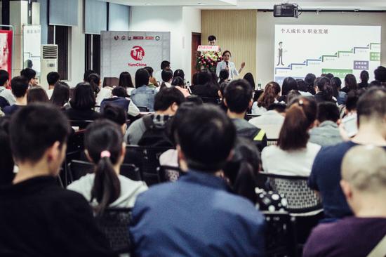 百胜中国约请旗下品牌区域经理细致解说个人生长与职业规划