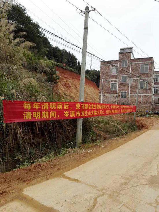 公路沿线横幅宣传(廖记文)
