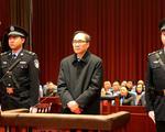 南宁市委原书记余远辉受贿案一审开庭 被控受贿超900万
