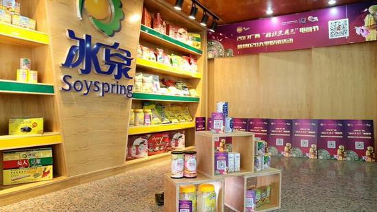梧州市40多家特色产品企业依托淘宝、京东、苏宁及本地各电商平台进行为期一个月的集中促销