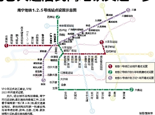 南宁地铁5号线站点线路图,南宁轨道交通南宁地铁五号线规划图 广西大数据