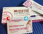 桂林一女士备孕买盒验孕纸 盒里竟有人流广告卡