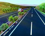 乐业至百色高速公路转入施工阶段