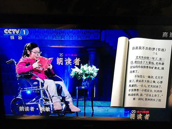 感动!广西走心情侣登央视《朗读者》分享旅途故事
