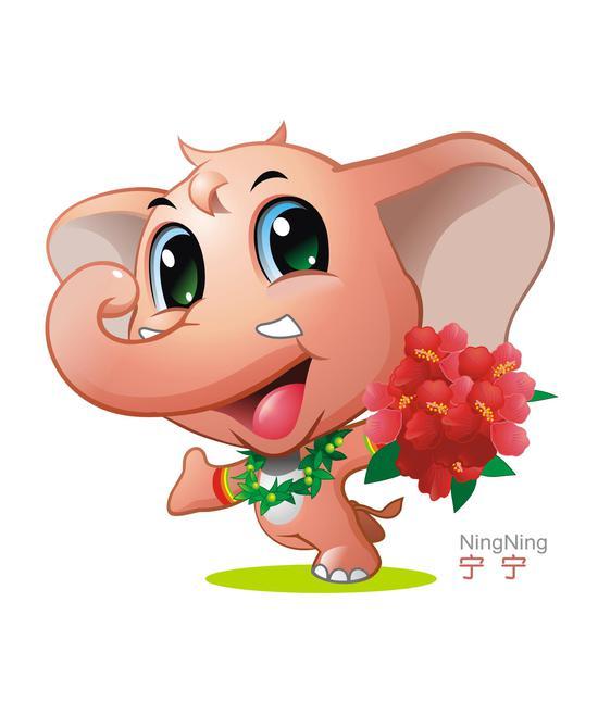 > 正文     设计说明:吉祥物以南宁市花朱槿花为设计原型,结合绿叶,邕