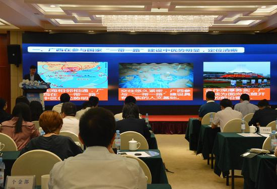 """交通银行在南宁举办""""媒体进交行——中央媒体走转改·一带一路行·广西站""""活动"""