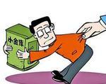 """广西再次开展""""小金库""""专项检查 分四个阶段进行"""