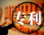 广西每万人就拥有3件发明专利:南宁专利竞争力第一