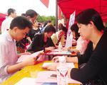 南宁市民营企业招聘周开启 提供1.5万个岗位