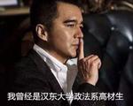 广西这位清华大学高材生 因严重违纪被查