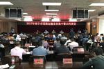 南宁约谈一批道路运输企业 多家企业因违法遭曝光