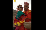 公公抱儿媳马背上互吻 事发山西五台县东冶村