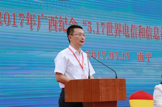 中国电信广西公司总经理董涛发言