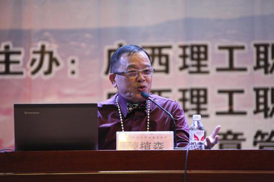 香港国际创意学会副会长、著名发明家、企业家陈植森正在授课