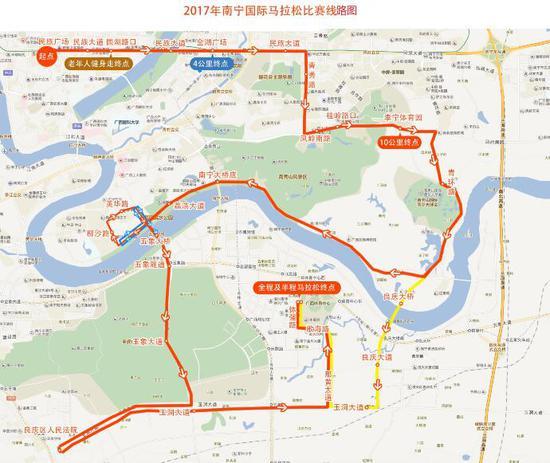 南宁马拉松比赛线路图.(南宁市体育局 供图)