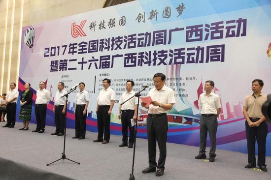 玉林市市长苏海棠现场推介成就展主题城市