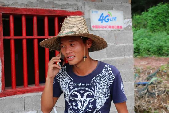 广西移动让深山瑶乡里有了4G信号