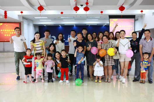 """交通银行桂林分行举办""""六一""""儿童节游园会"""