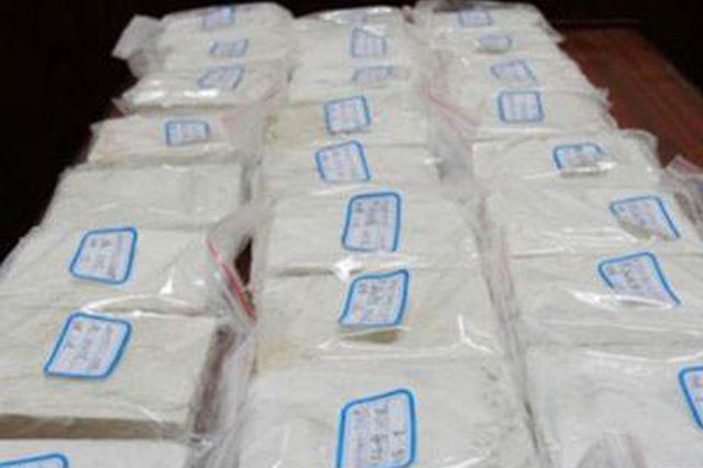 来宾警方破获两起贩毒案 两伙人从外运毒半路被截