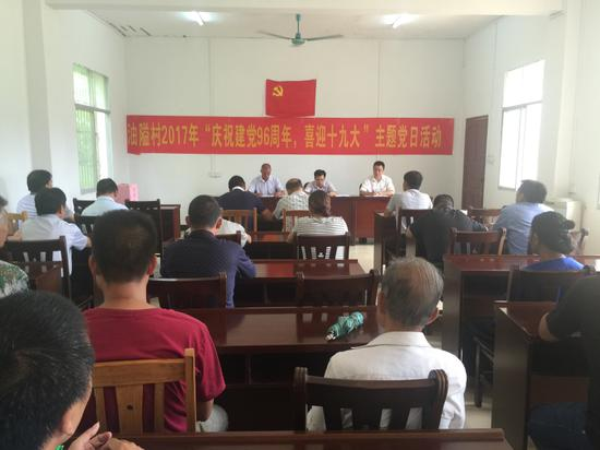 广西崇左凭祥供电局:与驻点村联合开展主题党日活动